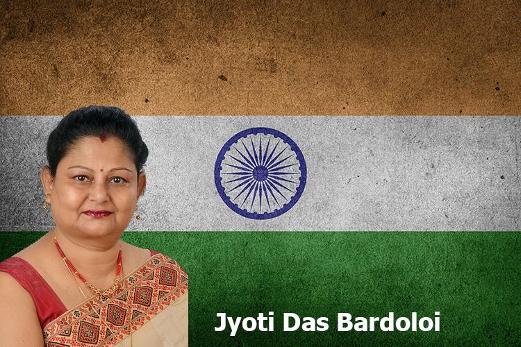 Jyoti Das Bardoloi